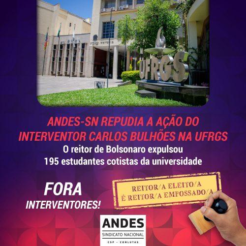Andes-SN - Nota em repúdio às ações do interventor da UFRGS - 8/06/21